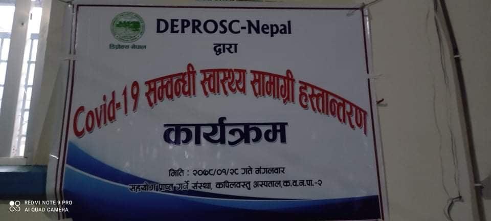 Medical-supplies-support-to-Kabilbastu-hospital